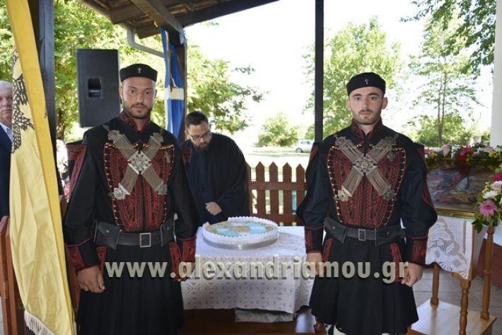 alexandriamou_pauleia_kapetan_kapsalhs1058