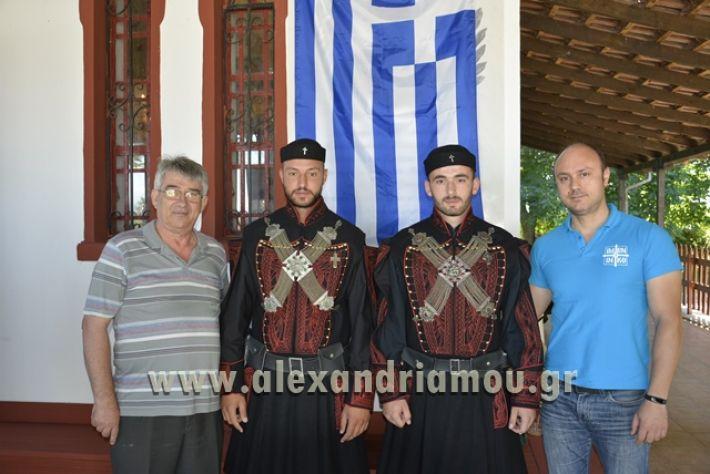 alexandriamou_pauleia_kapetan_kapsalhs1071