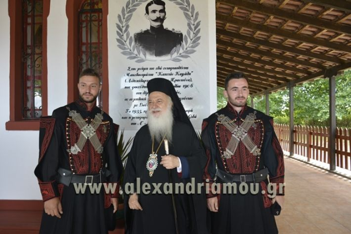 alexandriamou_pauleia_kapetan_kapsalhs1258