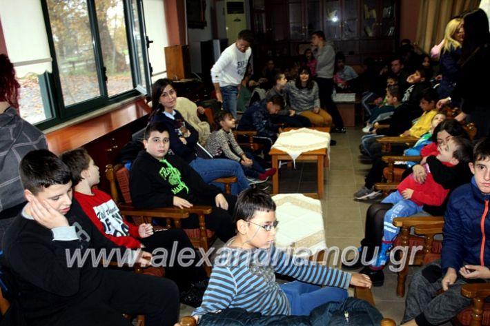 alexandriamou.gr_kapistolisma2019IMG_0060