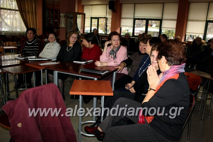 alexandriamou.gr_kapistolisma2019IMG_0067