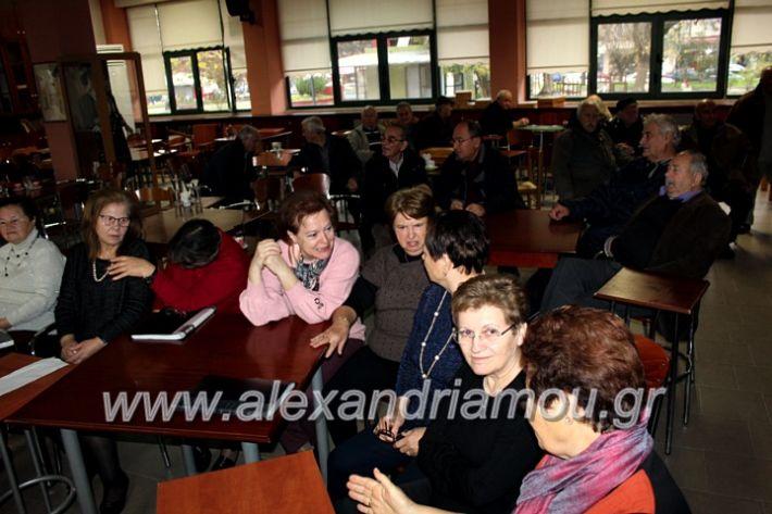 alexandriamou.gr_kapistolisma2019IMG_0068
