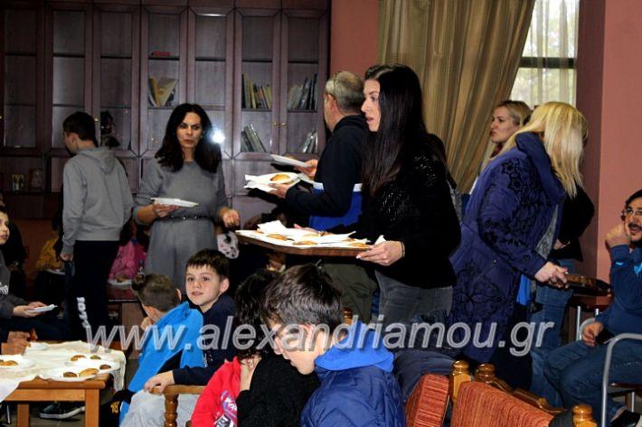 alexandriamou.gr_kapistolisma2019IMG_0073