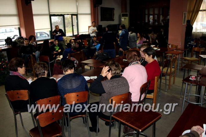 alexandriamou.gr_kapistolisma2019IMG_0078