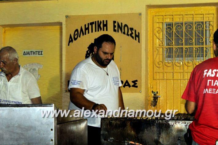alexandriamou.gr_fanouriotika2019IMG_3563