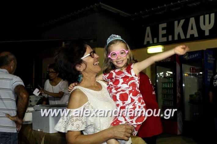 alexandriamou.gr_fanouriotika2019IMG_3565