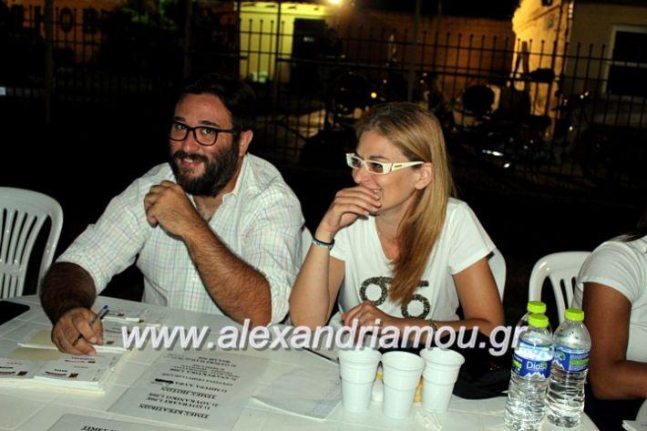 alexandriamou.gr_fanouriotika2019IMG_3569