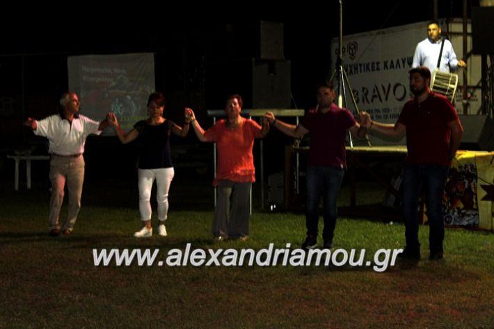 alexandriamou.gr_fanouriotika2019IMG_3582