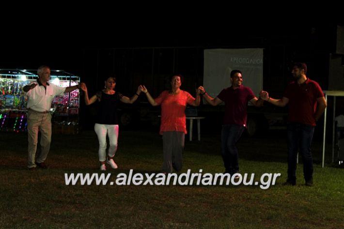alexandriamou.gr_fanouriotika2019IMG_3583