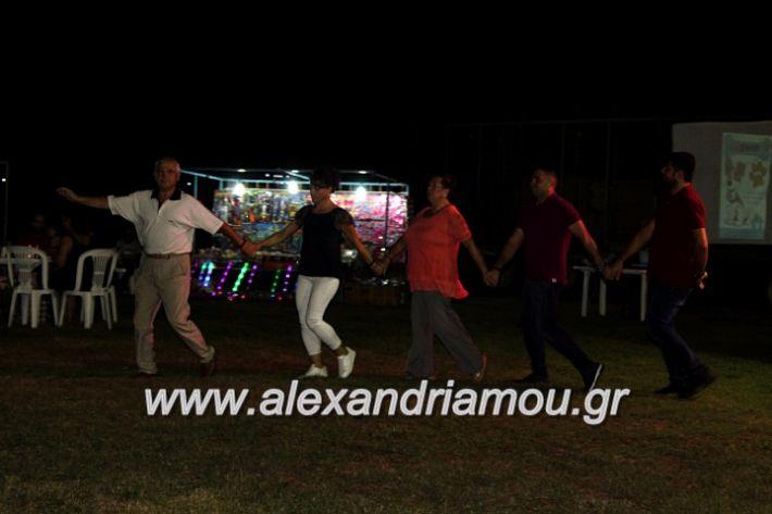 alexandriamou.gr_fanouriotika2019IMG_3584