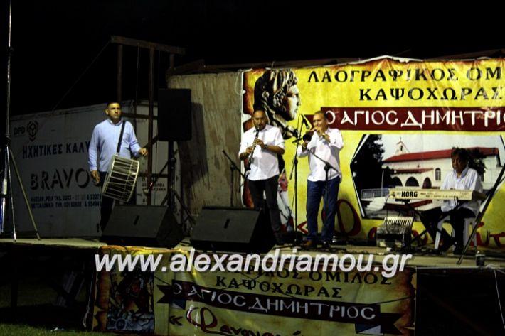 alexandriamou.gr_fanouriotika2019IMG_3585