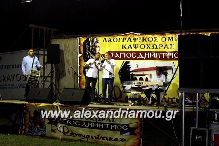 alexandriamou.gr_fanouriotika2019IMG_3586