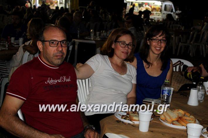 alexandriamou.gr_fanouriotika2019IMG_3601