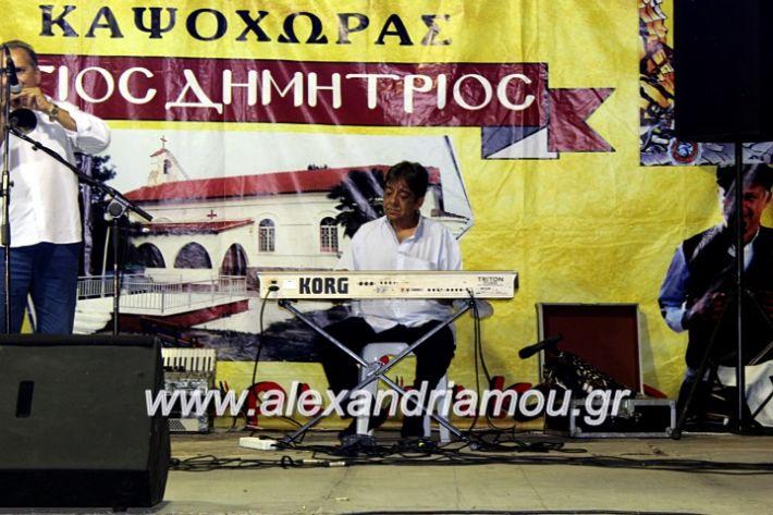 alexandriamou.gr_fanouriotika2019IMG_3608