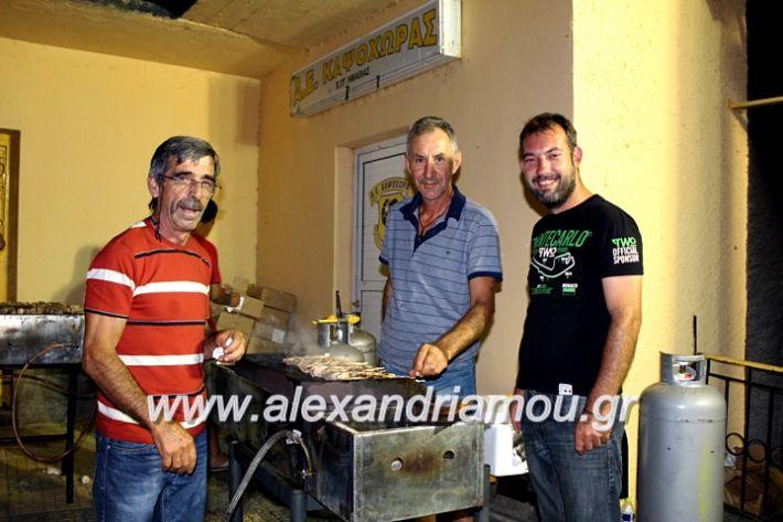 alexandriamou.gr_fanouriotika2019IMG_3610