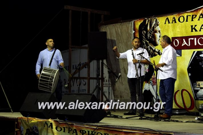 alexandriamou.gr_fanouriotika2019IMG_3618