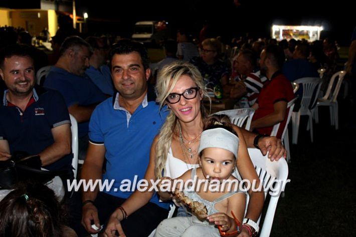 alexandriamou.gr_fanouriotika2019IMG_3622