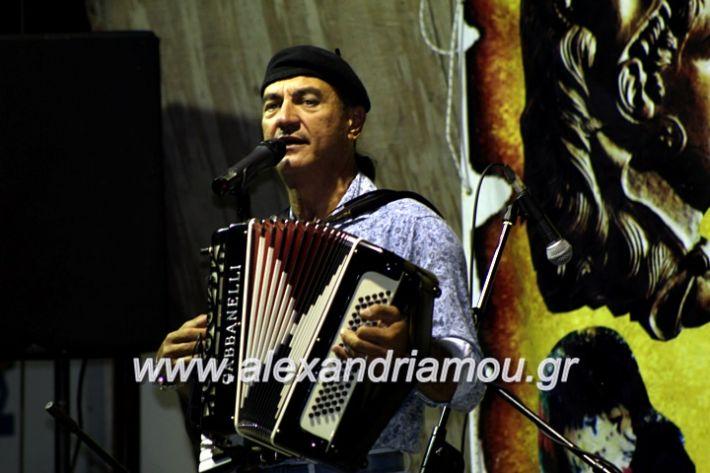 alexandriamou.gr_fanouriotika2019IMG_3638