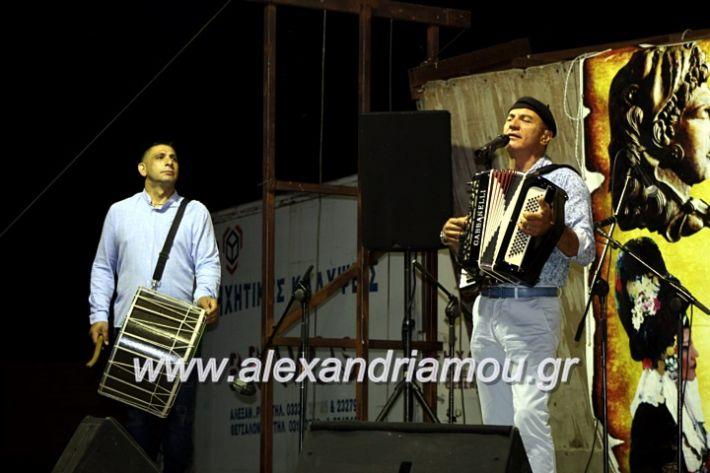 alexandriamou.gr_fanouriotika2019IMG_3645