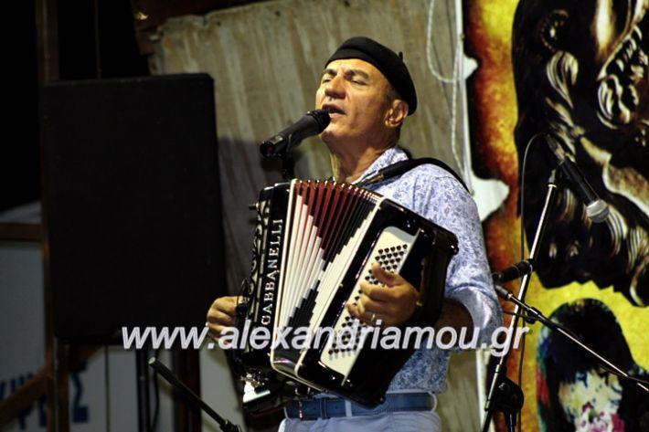 alexandriamou.gr_fanouriotika2019IMG_3647