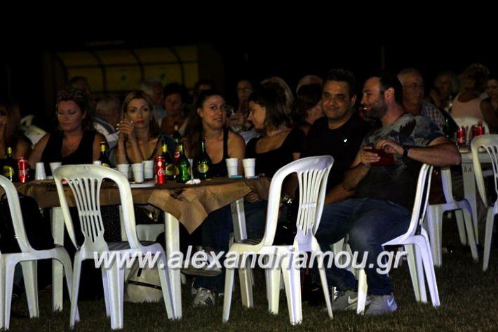 alexandriamou.gr_fanouriotika2019IMG_3648