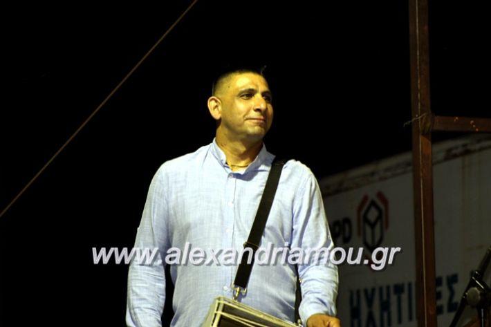 alexandriamou.gr_fanouriotika2019IMG_3651