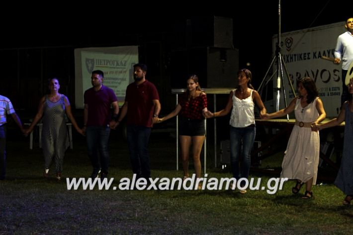 alexandriamou.gr_fanouriotika2019IMG_3657