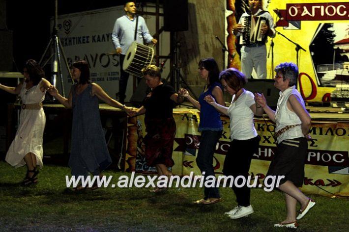 alexandriamou.gr_fanouriotika2019IMG_3658