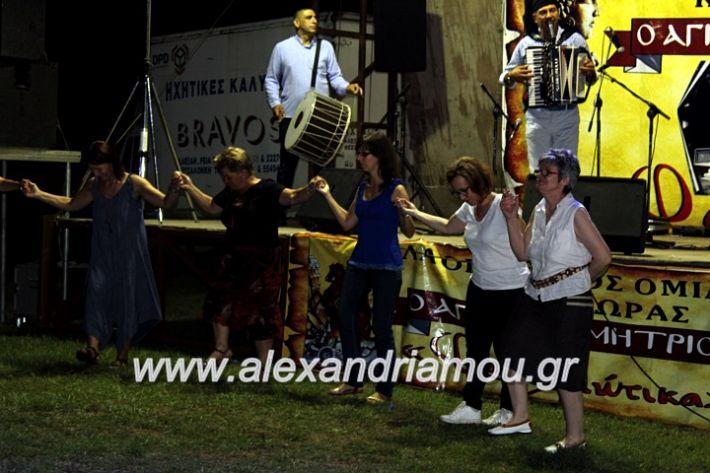 alexandriamou.gr_fanouriotika2019IMG_3659