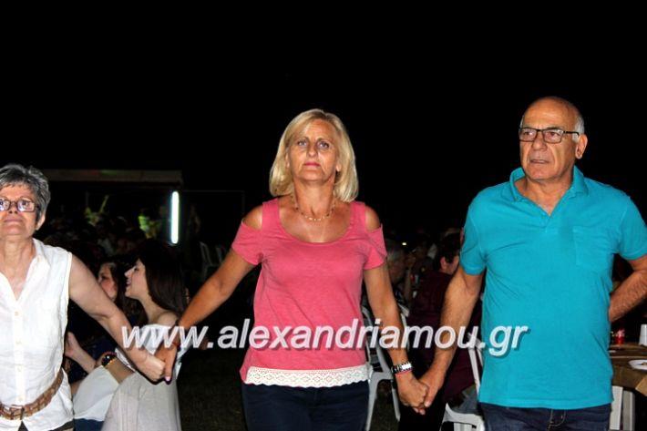 alexandriamou.gr_fanouriotika2019IMG_3662