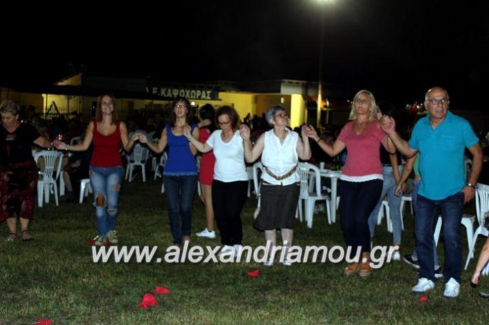 alexandriamou.gr_fanouriotika2019IMG_3672
