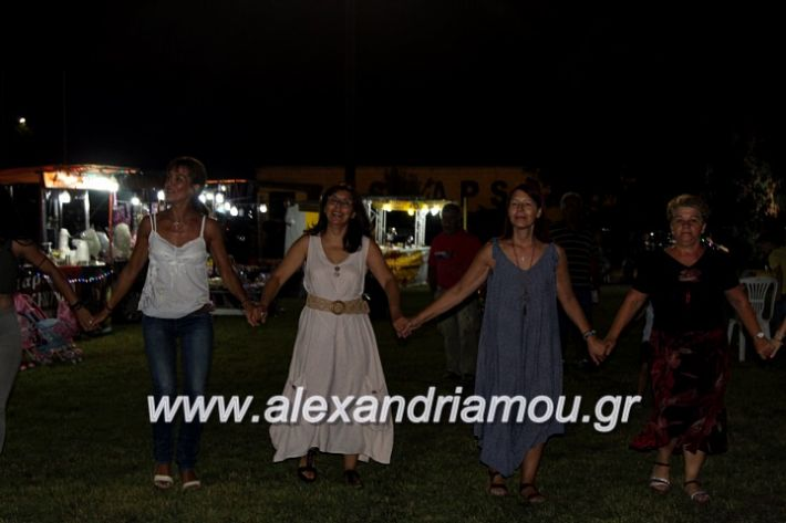 alexandriamou.gr_fanouriotika2019IMG_3673