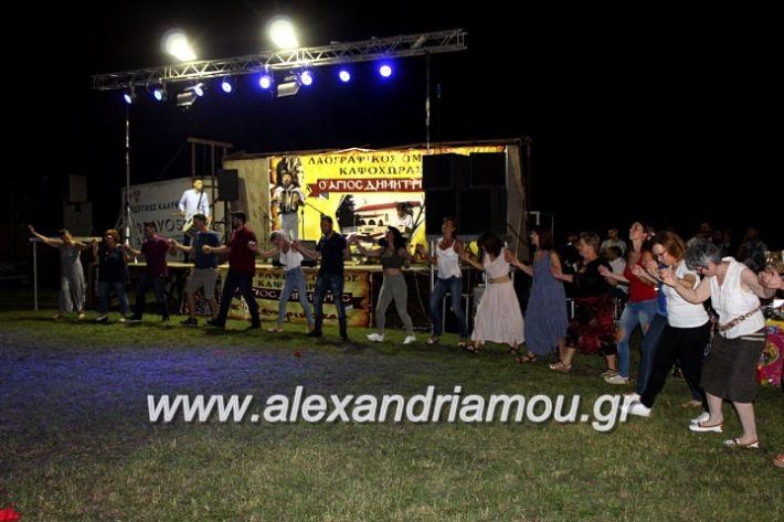 alexandriamou.gr_fanouriotika2019IMG_3674