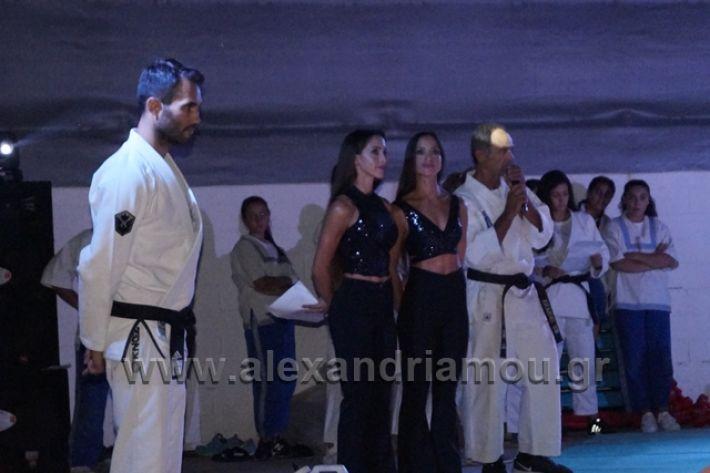 alexandriamou.gr_karate288025