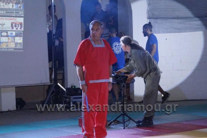 alexandriamou.gr_karate288128