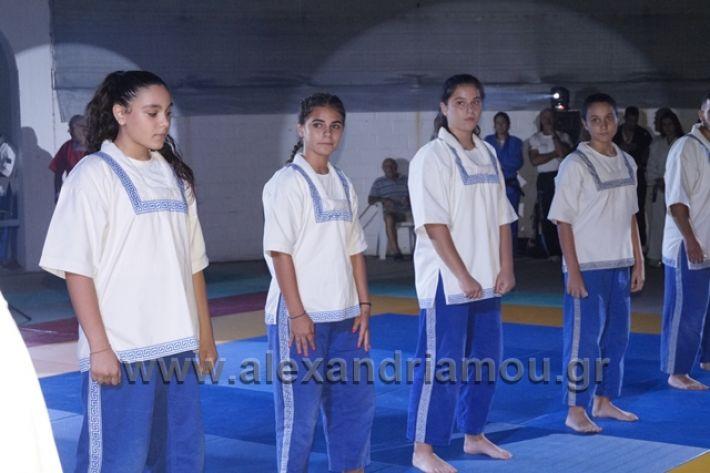 alexandriamou.gr_karate288133