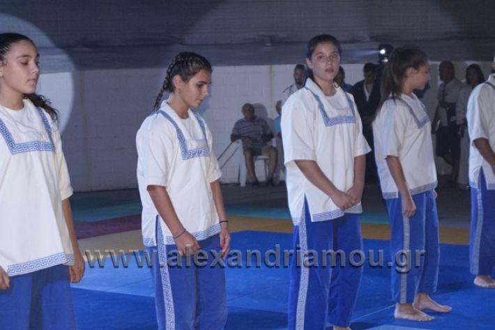 alexandriamou.gr_karate288134