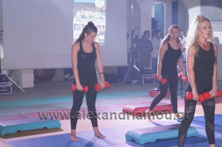 alexandriamou.gr_karate288173