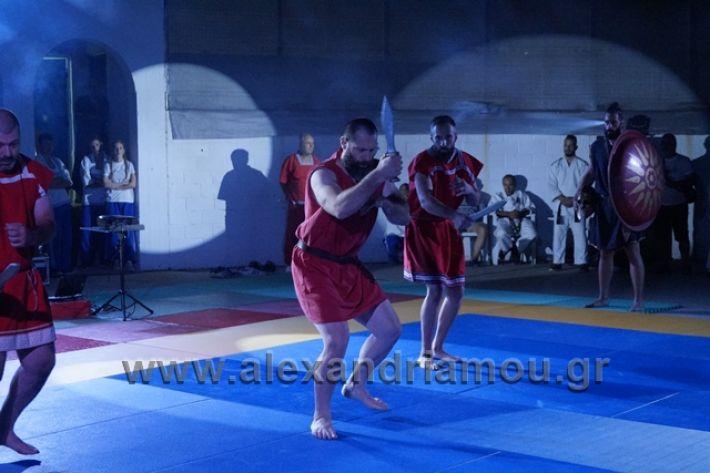 alexandriamou.gr_karate288186