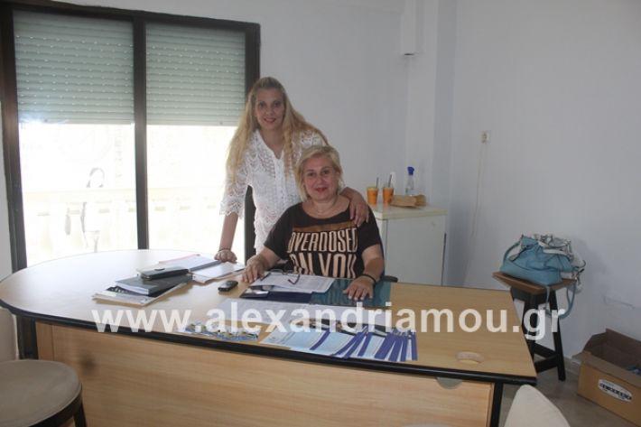 alexandriamou.gr_karatzioulaeklogikoalex007