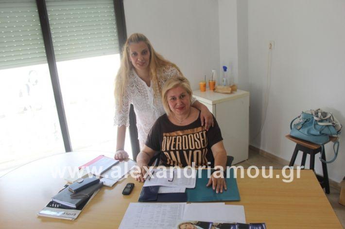 alexandriamou.gr_karatzioulaeklogikoalex008