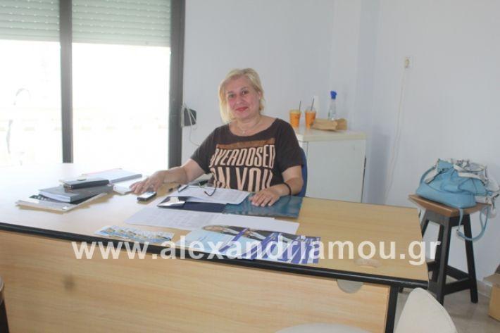 alexandriamou.gr_karatzioulaeklogikoalex011