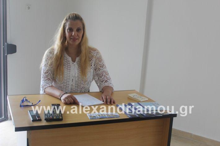 alexandriamou.gr_karatzioulaeklogikoalex013