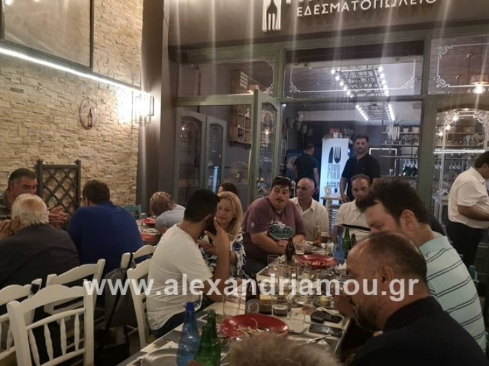 alexandriamou.gr_karatzioulapirpunaki007