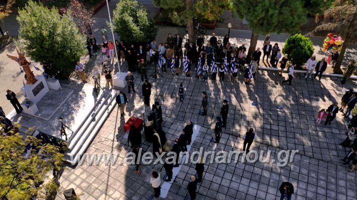 alexandriamou.gr_stefania20201DJI_0363