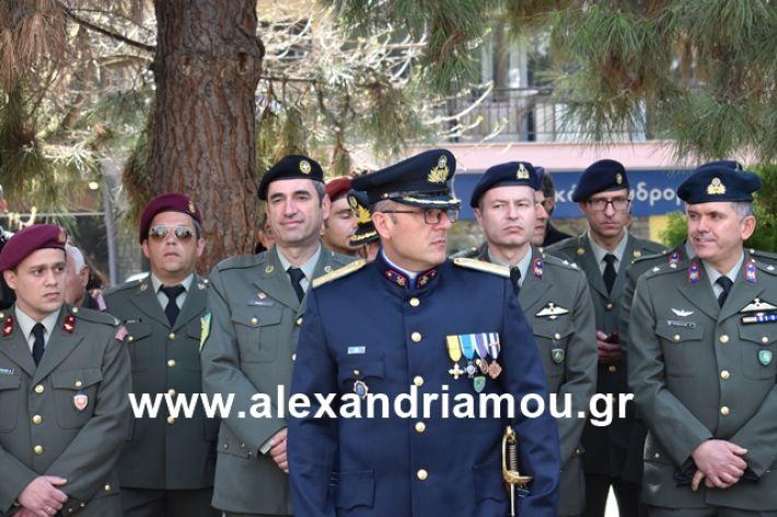 alexandriamou.gr_katathesi20188039
