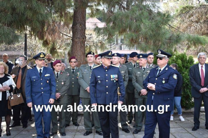 alexandriamou.gr_katathesi20188040