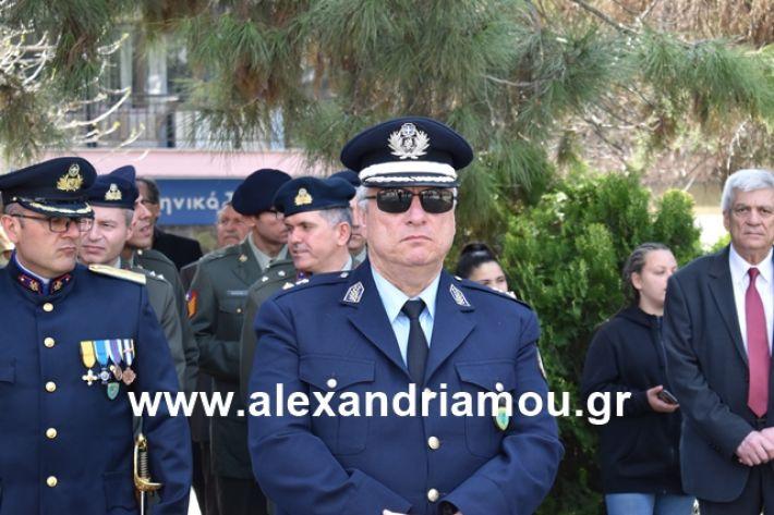 alexandriamou.gr_katathesi20188041