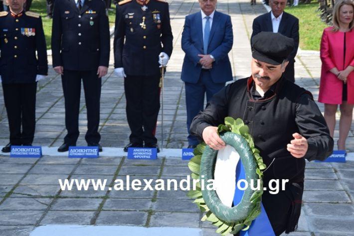 alexandriamou.gr_katathesi20188169