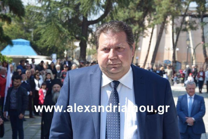 alexandriamou.gr_katathesi20188223